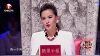 耳畔中国20170421《莫合茹》蒙古族民歌 傲日其愣 高清