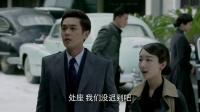《麻雀》张若昀CUT 03