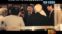 """中国内地电影一周票房榜 """"桃姐""""口碑票房双丰收(2012.3.05至3.11)"""