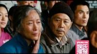 """《爱在廊桥》即将公映 首部""""非遗"""" 影片 120321"""