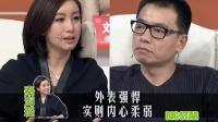 秦海璐 王挺(中)