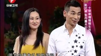 赵文卓 张丹露夫妇 十年幸福婚姻生活