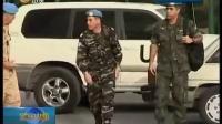 山东卫视:安理会决定设立联合国叙利亚监督团