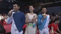 信乐团《海阔天空》 第十九届北京大学生电影节颁奖典礼