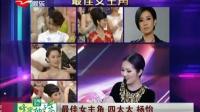 为哪般 TVB频现强奸戏