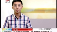 北京:玛莎拉蒂牌被撞 郭美美申请强制执行