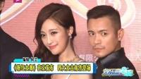 <粉红女郎>在京发布 四大女主角齐登场