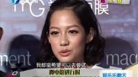 """微电影进行时:嫩版""""刘若英""""简嫚书欲挑战动作片"""