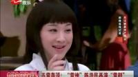 """五雷轰顶 """"雷神""""陈浩民再演""""雷剧"""""""