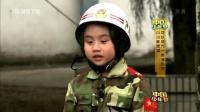 暑期季 中国少年梦