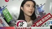 """《中国梦之声》:导师上""""康熙""""交锋小S 130621"""