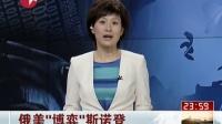 俄总统发言人:申请临时避难不需经普京审批
