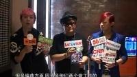 耀乐团上海火热欢唱 模仿Bigbang做正面回应 130722