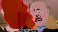 泡芙小姐迷你剧 花漾季19:把妹秘籍