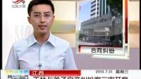 江西:王林与弟子房产纠纷案二审开庭
