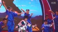 [拍客]天下贵州人春晚2013