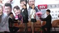 《独生子女的婆婆妈妈》登陆北京 童谣芹菜当花遭遇另类爱情 130130