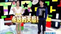 """2013论天籁""""蛇我其谁"""":楼道王菲一夜爆红"""