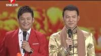 金蛇狂舞幸福年 2013安徽卫视春节联欢晚会全程回顾