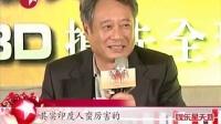 2012年最受热议影片:<少年派><一代宗师>