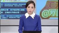 邢台:数千市民送别救人学生任伟