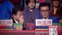"""专访星光大道冠军""""安与骑兵"""" 畅谈追梦历程 130224"""