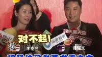 """韩国""""七公主""""李泰兰 挑战中国古典美女"""