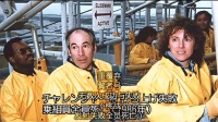 NHK 美国魂系列(5):对天空及海洋的无穷挑战