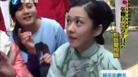 张娜拉32岁生日会 粉丝爱相随