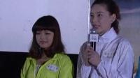 《暴走吧女人》北京首映礼 李斯丹妮自爆被催婚 130301