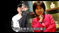 陈冠希扮超级玛丽助阵MC HOTDOG演唱会
