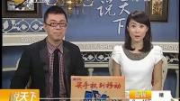 """""""童版奥斯卡""""红毯秀 """"迷你""""巨星架势十足"""