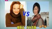 """谁是中国的""""本·阿弗莱克"""""""