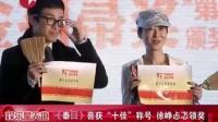 """""""金扫帚""""惊现首位领奖人 小沈阳杨幂不幸上榜"""