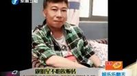 """做明星不怕挨板砖:中国版""""金酸莓""""揭晓众烂片上榜"""