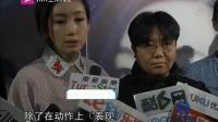 田沁鑫<青蛇>惊蛰出洞 秦海璐 袁泉造型尺度大