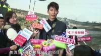 张国荣诞辰60周年独家策划 杨洋发律师函斥某节目 160401