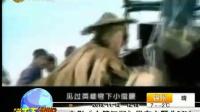 电影大笑江湖发布主题曲MV