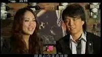 王力宏北京签售会与歌迷亲密《心跳》