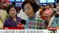 上海电影节:修复版<十字街头>昨天首映