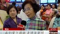 上海电影节:修复版<十字街头>昨日首映