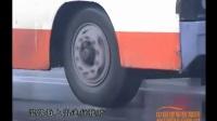 120102 轮胎与安全_ 学车视频