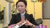 """追忆陈强 """"反派""""的笑语人生(二)"""