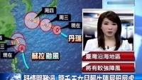 台语歌手龙千玉女儿自杀