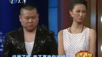 宣传《匹夫》匹夫有责 张译 张歆艺 杨树鹏