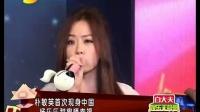朴敏英首次现身中国杨乐乐甜蜜晒幸福