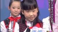 《北京客》少女部落格