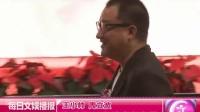 王小帅周立波为《我11》片名起争执
