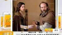 海莉版<罗密欧与朱丽叶>曝剧照 主演接近原著
