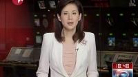 德国:杀害中国留学生凶犯出庭 将被引渡回加拿大